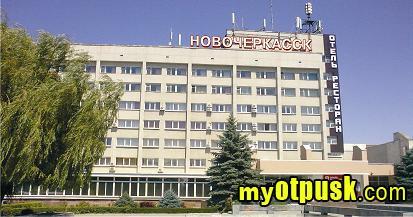 Новочеркасск гостиницы и отели