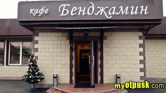 Фасад кафе фото