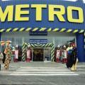 Торговый центр Metro: cash & carry