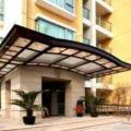 Отель Regalia Serviced Residence, Сучжоу, Китай
