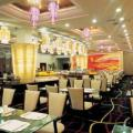 Отель Jin Cheng Jin Jiang International, Сучжоу, Китай