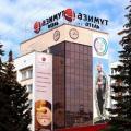 Азимут Отель Уфа