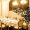 Ресторан La Crete d'or