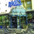 Бронирование номера в Волга в Москве.  Цены на проживание в гостинице Волга.  Как добраться до гостиницы Волга.