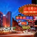 Отель Eaton Hotel 4*, Гонконг, Китай