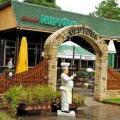 Ресторан Neptuns