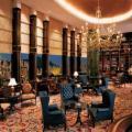 Отель Island Shangri-La, Hong Kong 5*, Гонконг, Китай
